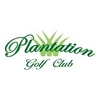Plantation Resort Golf Club - Public Logo