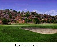 Towa Golf Resort